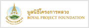 Royal Project Thailand